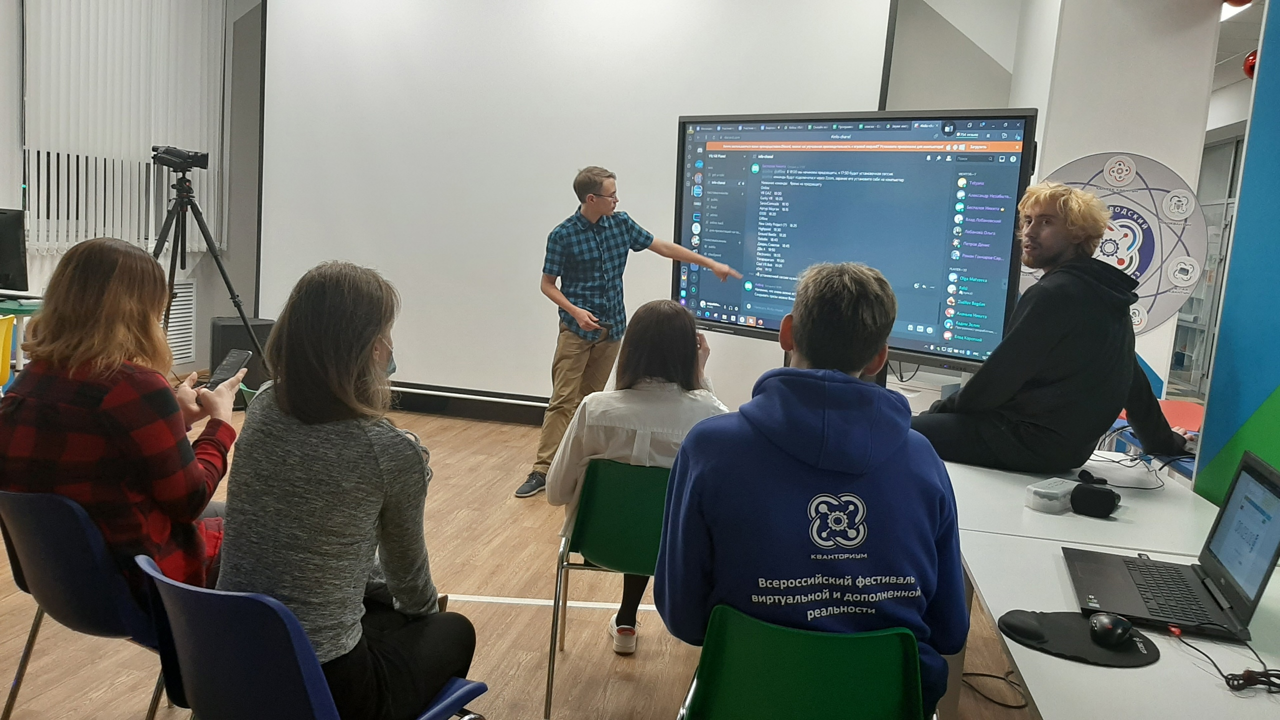 Quantorium Technopark And Varwin Education Platform: VR Training During Pandemic